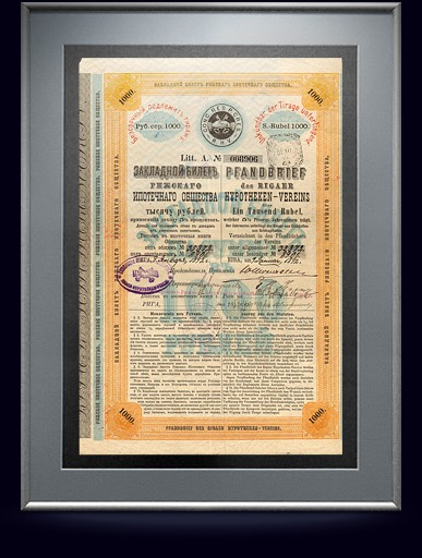 Закладной билет Рижского ипотечного общества в 1000 рублей, 1892 год