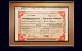 Вкладной билет Рижской городской сберегательной кассы на 60 рублей, 1911