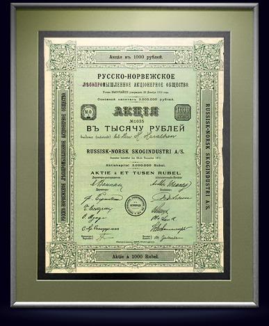 Акция Русско-Норвежского лесопромышленного общества в 1000 рублей, 1917