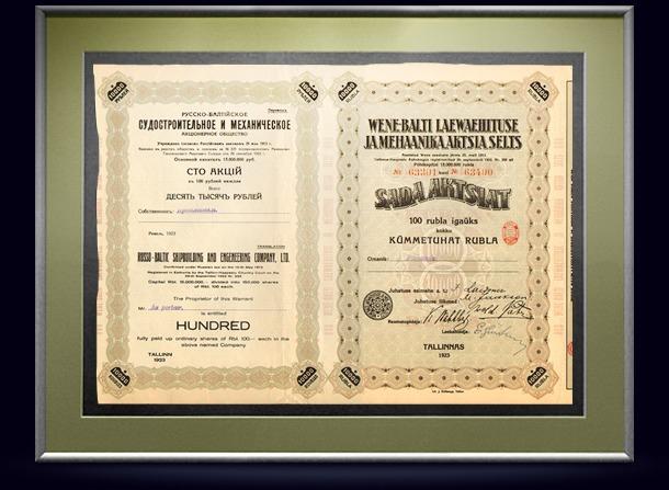 Cвидетельство Русско-Балтийского судостроительного АО в 10 000 руб, 1923 год