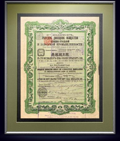 Акция Донецкого Общества Каменно-угольной промышленности в 187,5 руб, 1898