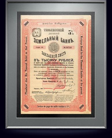 Закладной Лист Тифлисского Дворянского Земельного Банка в 1000 руб, 1901