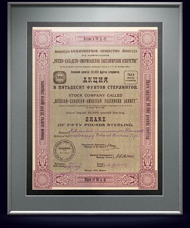 Акция Русско-Американского пассажирского агентства в 50 ф.ст., 1924 год