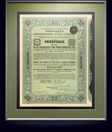 Облигация Брянских каменноугольных копей и рудников в 187,5 руб, 1911