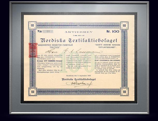 Акция общества «Северный текстиль» в 100 крон, 1919 год