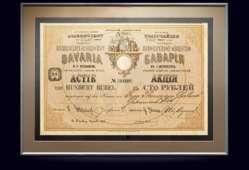 Акция Пивоваренного общества «Бавария» в 100 руб, 1906 год