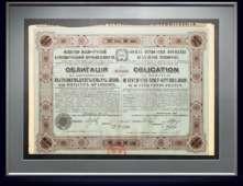 Облигация Общества Южно-Русской каменноугольной промышленности в 187,5 руб, 1901 год