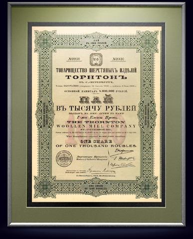 Пай Товарищества шерстяных изделий «Торнтон» в 1000 руб, 1901 год