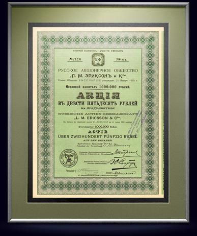 Акция Русского общества «Эриксон и Ко» в 250 рублей, 1910 год