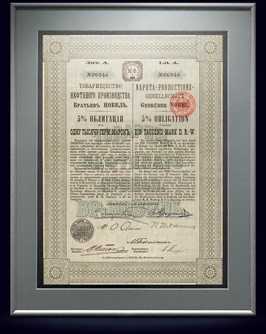 Облигация Товарищества братьев Нобель в 1000 марок, 1904 год