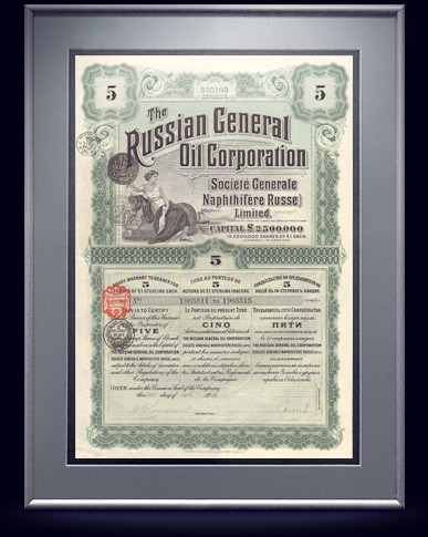 Акция Russian General Oil Corporation в 5 фунтов стерлингов, 1913 год