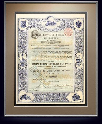 Акция Центрального электрического общества Москвы в в 500 франков, 1899 год