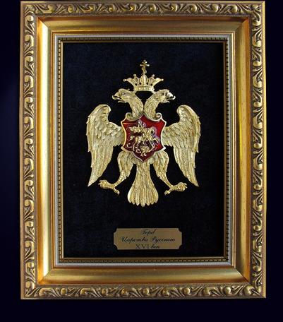 Герб Царства Русского XVI века