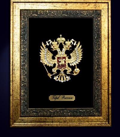 Герб России со стразами