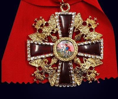 Орден святого Александра Невского 18 века со стразами