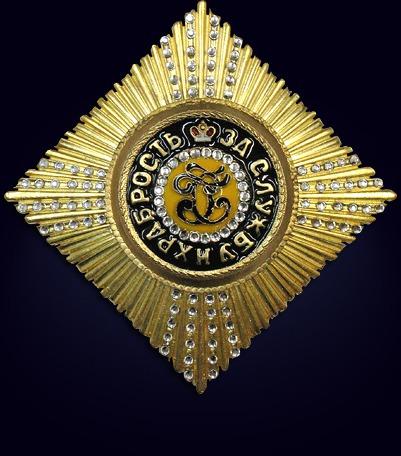 Сувенирная копия звезды ордена св. Георгия со стразами