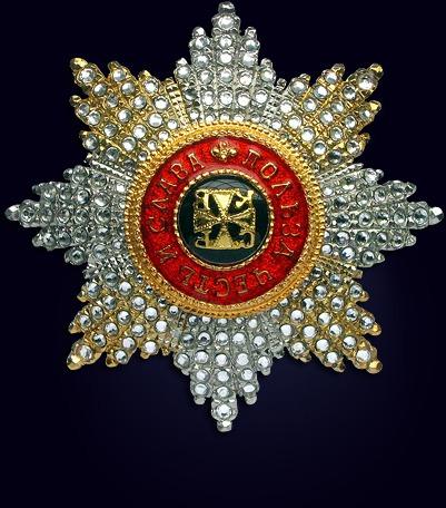 Звезда ордена св. Владимира со стразами