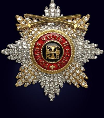Звезда ордена св. Владимира со стразами и с верхними мечами