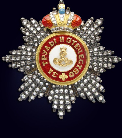 Звезда ордена святого Александра Невского с короной и стразами