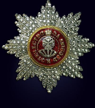Звезда ордена святой Екатерины со стразами