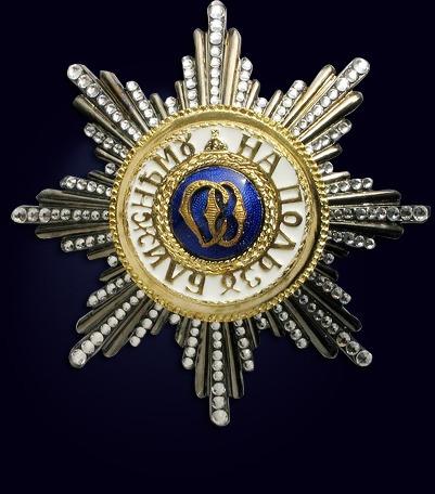 Звезда святой Ольги со стразами