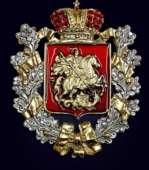 Герб Московской губернии со стразами