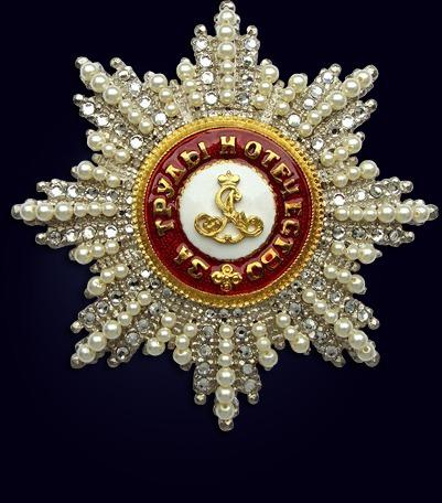 Звезда ордена святого Александра Невского с жемчугом и стразами