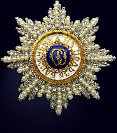 Звезда святой Ольги со стразами и жемчугом