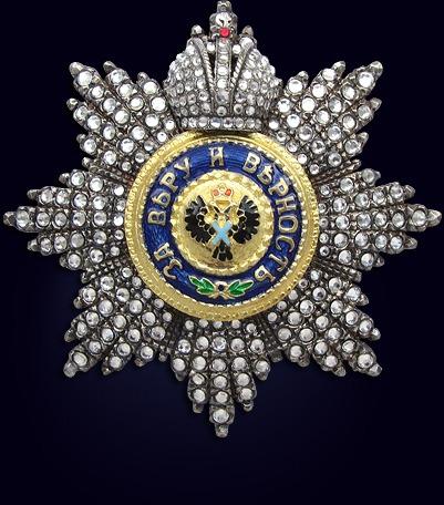 Звезда ордена святого Андрея Первозванного со стразами и с короной