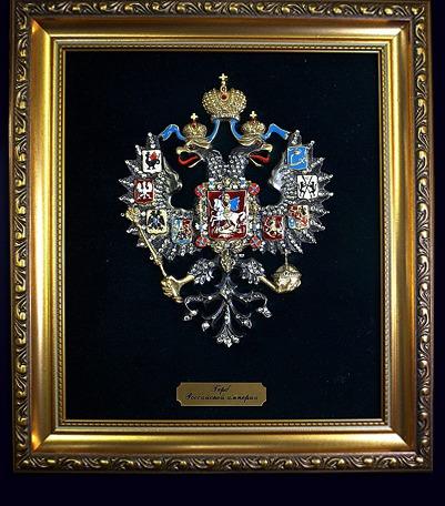 Герб Российской империи со стразами