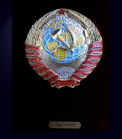 Государственный герб СССР со стразами