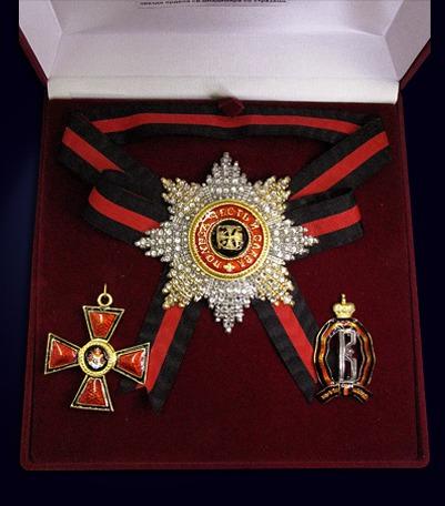 Набор орденов святого Владимира