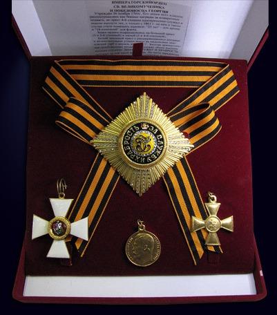 Набор орденов святого Георгия