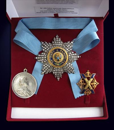Набор орденов святого Андрея Первозванного