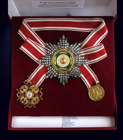 Набор орденов святого Станислава