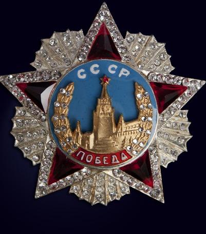 Сувенирная копия ордена «Победа» со стразами и эмалями