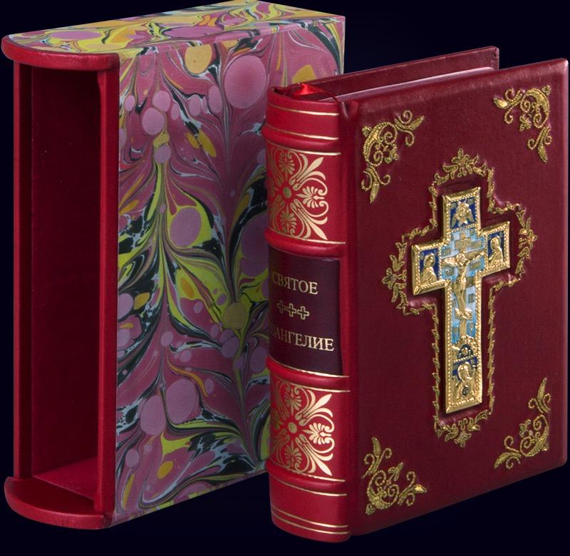Евангелие с крестом и вышивкой по коже