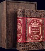 Большая книга женской мудрости (Rabbat Rosso)