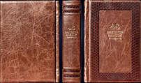 Грин Р. 48 законов власти (Gabinetto)