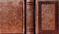 Грин Р. 24 закона обольщения (Gabinetto)