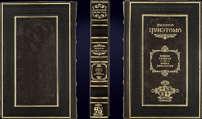 Кодекс самурая (Gabinetto)