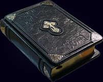 Библия (Nero) (миниатюрная)