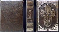 Библия. Ветхий и Новый Завет (Marma Brown)
