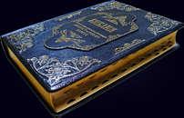 Библия. Ветхий и Новый Завет (Blu Metallizzato)