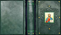 Новый Завет (Smeraldo)