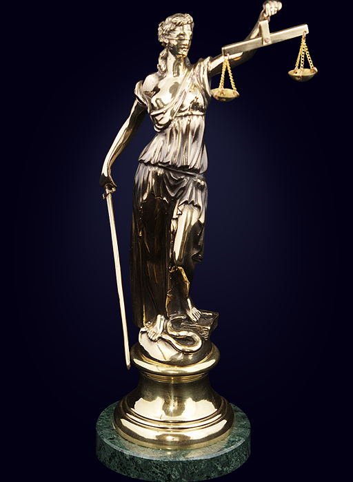 Статуэтка «Торжество закона»