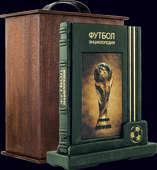 Футбол. Самая полная энциклопедия (на подставке)