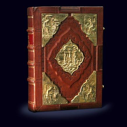 Новый Завет большой с распятьем