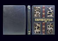 Камасутра (Smeraldo Metallizzato)