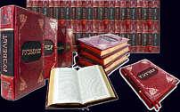 Собрание «Гении власти» (Nero E Rosso) (в 50-ти томах)